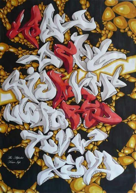 pin  dave   abc  easy   graffiti alphabet