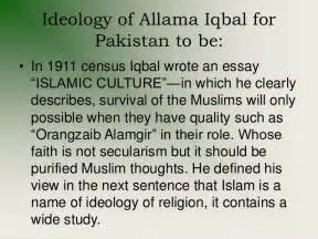 Allama Iqbal Essay In For Class 4 by Ideological Rationale