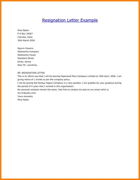 Exle Of Letter Resignation by 9 Exles Of Letters Of Resignation Lpn Resume