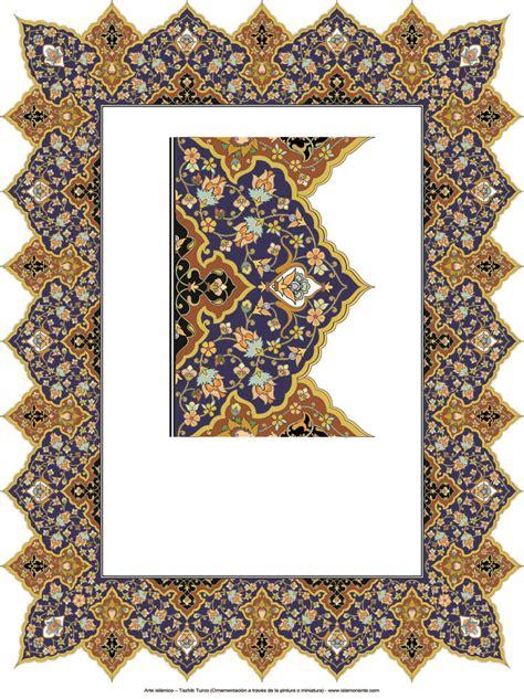 islamic ornamentation pattern islamic art tahzib turkish style ornamentation through