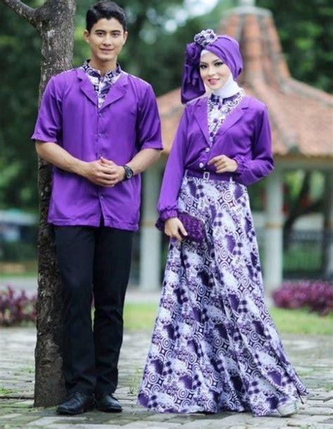P N Fashion Gamis 0817 Coklat model baju muslim busana muslim