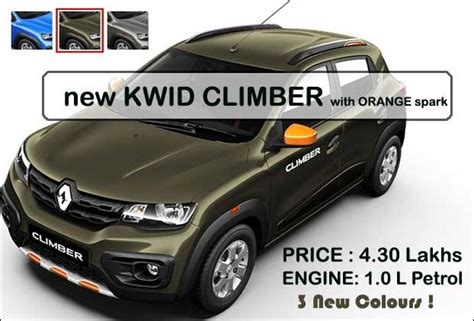 renault climber colours kwid facelift is back with 3 new colours in climber