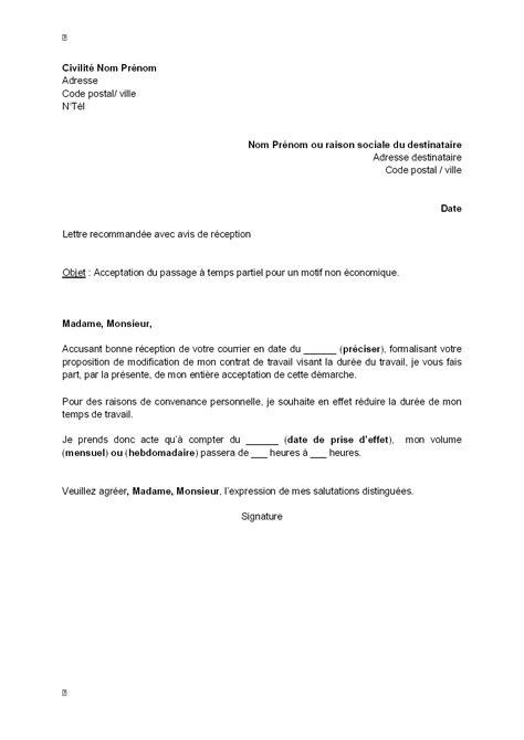 Exemple gratuit de Lettre acceptation, par salarié