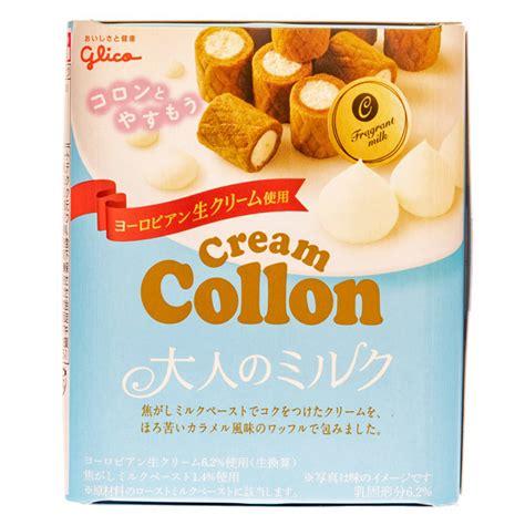 Glico Collon japan centre glico collon s milk biscuit biscuits
