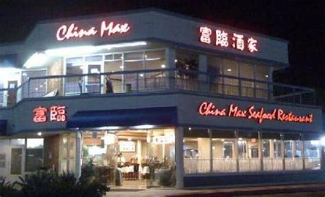 china max san diego menu prices restaurant reviews