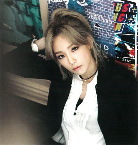 korean actress yoona boyfriend taeyeon taeyeon somi rv bp pinterest girls