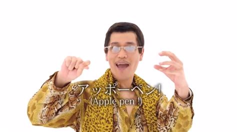 The Pen It Does It For Mac by Pen Pineapple Apple Pen Song Needs To Be Watched