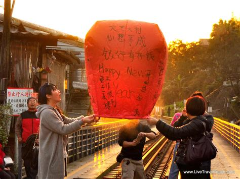 new year taiwan dates celebrating lunar new year in taiwan live travel teach