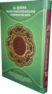Quran Per Kata A4 Al Uswah al quran transliterasi per kata at thayyib a4 jual quran