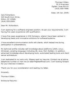 cover letter technology sle cover letter may 2015