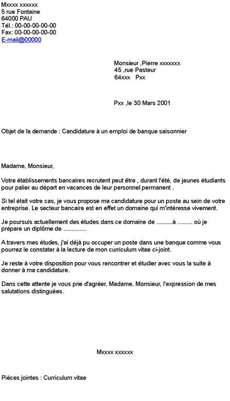 Lettre De Motivation Pour Une Candidature Spontanée Banque Candidature 224 Un Emploi De Banque Saisonnier
