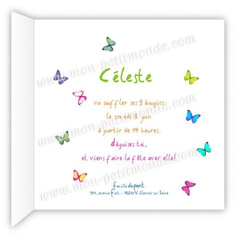 Modeles De Lettres Pour Anniversaire Lettre Invitation Anniversaire