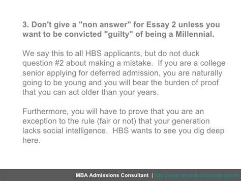 Harvard Mba Deferred Admission three strategies deferred admission at hbs