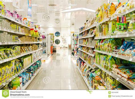 österreich Supermarkt by Supermarkt Merkur In Wien 214 Sterreich Es Ist Gr 246 223 Te