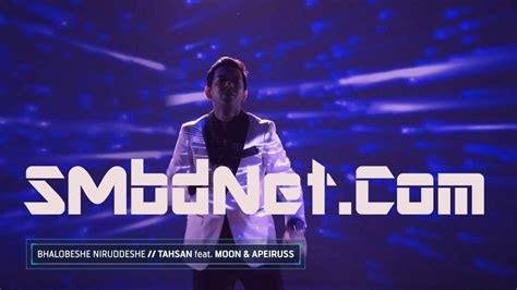 Tahsan Song Free Download Mp3