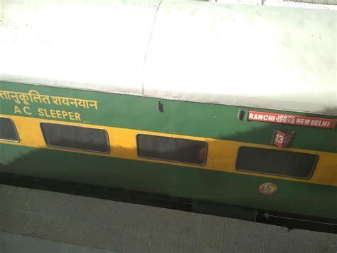 ranchi  delhi garib rath express pt time tableschedule garhwa road  mughalsarai