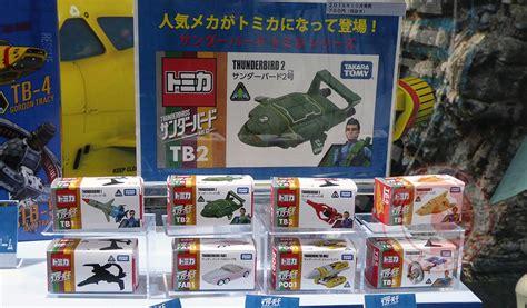 Tomica Sp Captain Cruiser Ii 1 disney motors 829 japan page 2