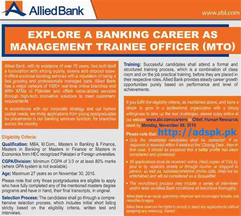 Mba Finance Management Trainee of allied bank 2015 for mto management
