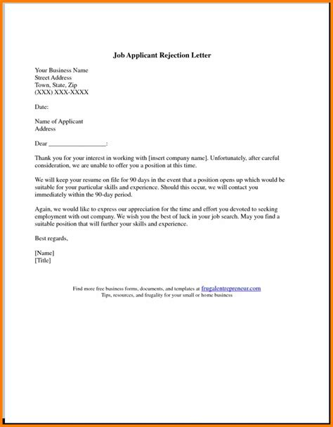 6 job rejection letter sle sephora resume