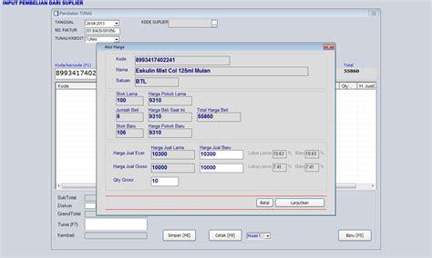 Software Program Aplikasi Kasir Toko Obat Obatan Toko 1d 1 software program aplikasi kasir toko support scanner barcode newhairstylesformen2014