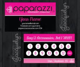 paparazzi business cards paparazzi accessories frequent buyer business card printed