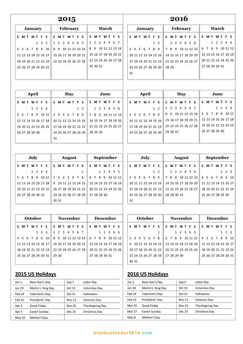 calendar 2015 only printable yearly calendar template 2016