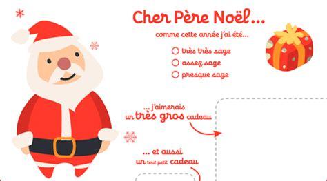 Exemple De Lettre Au Pere Noel Lettre Au Pere Noel Modele Mod 232 Le De Lettre