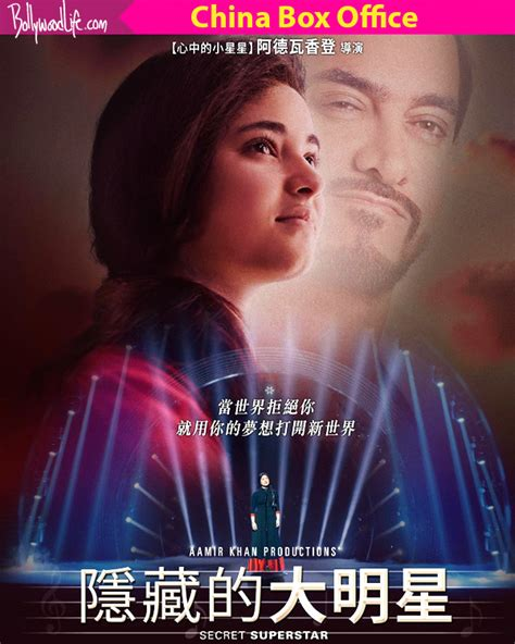 film cina box office secret superstar china box office collection day 5 aamir