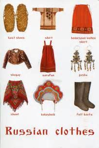 russian traditional clothes remembering letters and