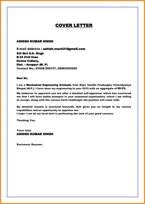 Cover Letter For Application For Fresh Graduate Doc Application Letter 2010