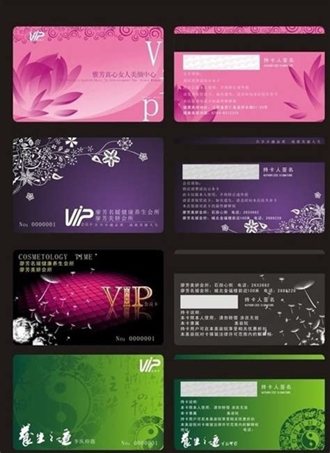 vip card design template vip card template vector free vector in coreldraw cdr