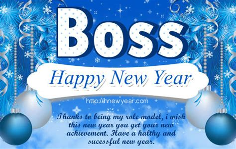 50 best happy new year wishes for boss 2017 as sms