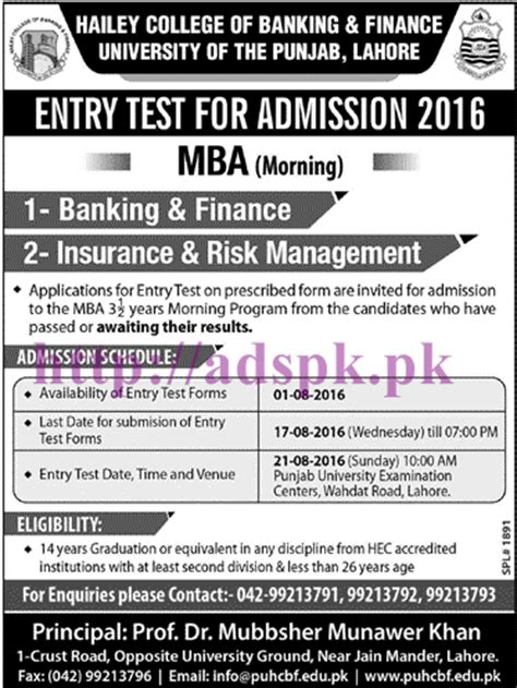 Entry For Mba by Govt In Pakistan Lahore Karachi Islamabad