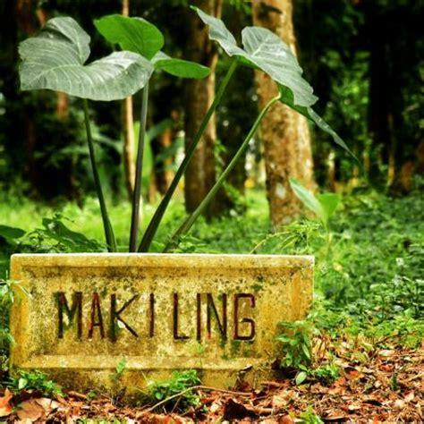 Uplb Botanical Garden Makiling Escapade Picture Of Makiling Botanic Gardens Los Banos Tripadvisor