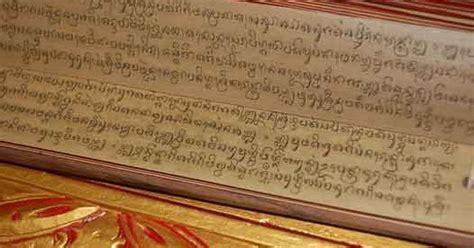 Bahasa Inggris Untuk Mipa Prof Dr Sri Juari Santosa M Eng menguak tabir sejarah nusantara teks naskah negara kertagama