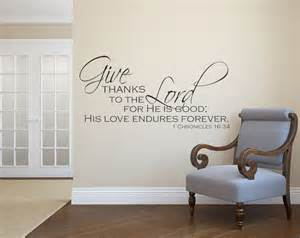 religious wall decals bible quote wall decals by