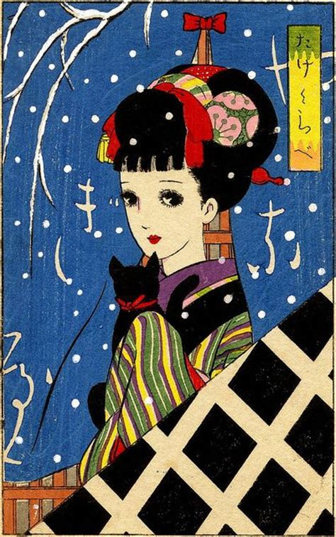 Sexy7 Kimono 0012 17 best ideas about japan on traditional