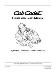 Cub cadet parts manual model no slt 1550 slt 1554 ebay