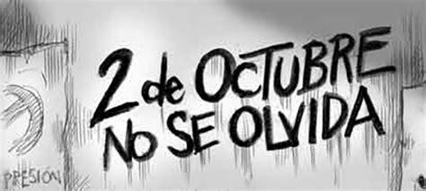 imagenes 2 de octubre no se olvida 2 de octubre no se olvida la bartolina celda de