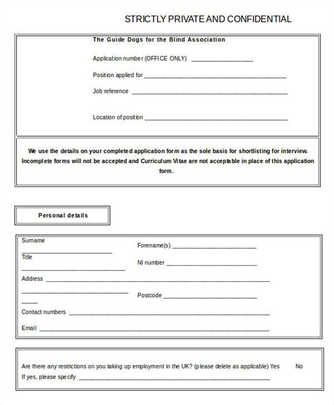 standard application form template blank application 8 free word pdf documents
