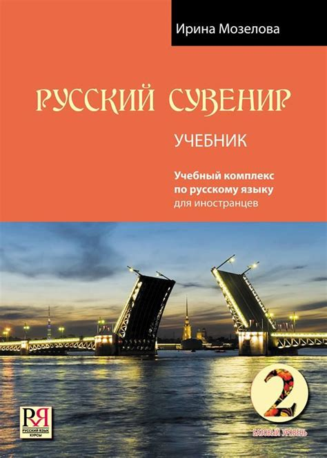 best russian language course top 25 best russian language ideas on russian