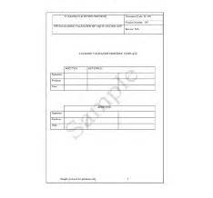 protocol deviation form template process validation sle protocol pharmaceutical guidelines