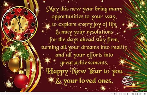 new year day pictures and graphics smitcreation page 3