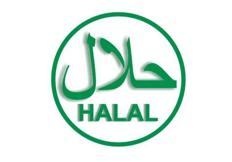 vector logo halal  format cdr ai png svg