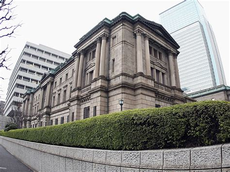 the bank of japan bank of japan releases optimistic outlook world finance