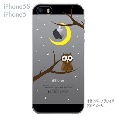 Iphone5 Ip5s by 楽天市場 Iphone5s Iphone5 Clear Arts Iphone5sケース Iphone5
