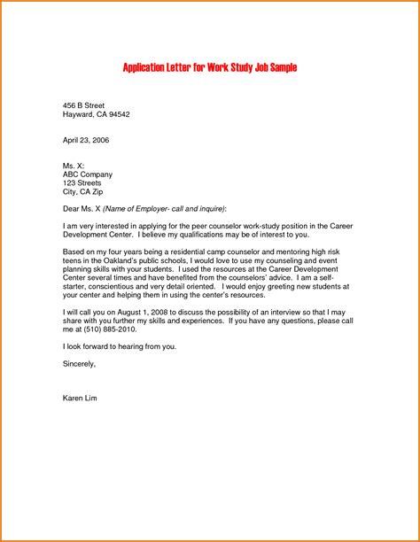 sample cover letter for applying for a job