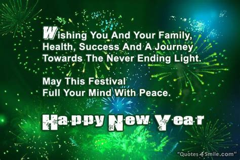 www topmarks co uk new year new year wishes happy new year lunar new year