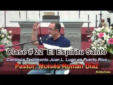 juan l lugo clase 22 el esp 237 ritu santo contin 250 a testimonio juan l