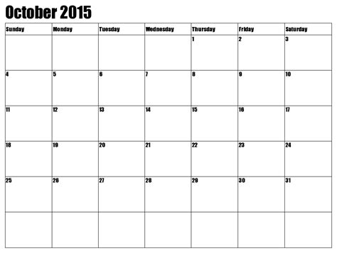 printable month calendar january 2015 4 best images of 8 x 11 printable calendar july 2015